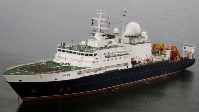 Yantar Russhian Spy Ship