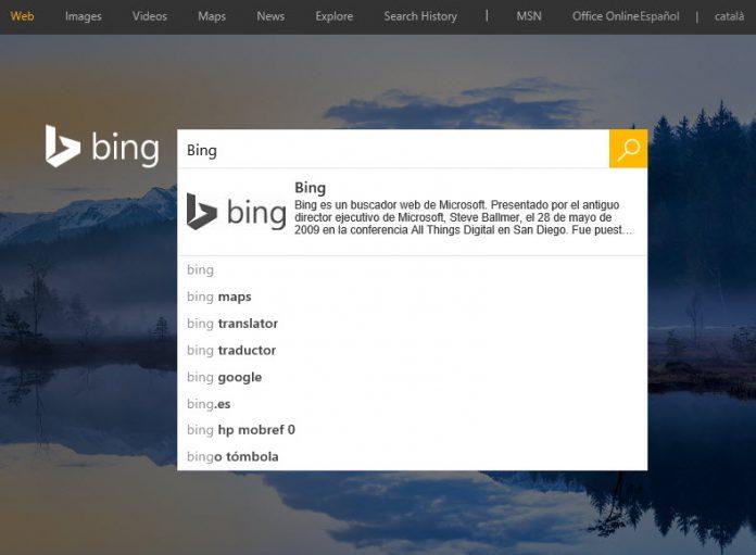 Bing search own