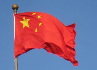 China Flag Wikipedia