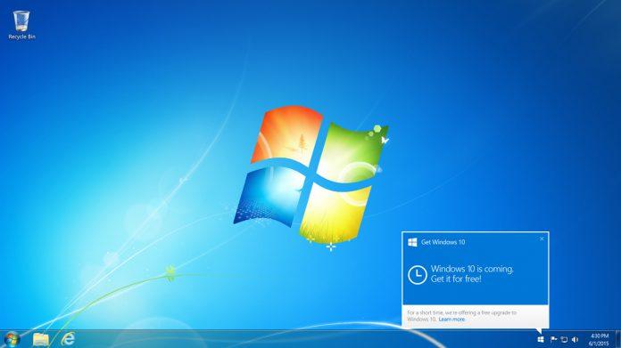 Windowsupdate Microsoft official