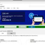 Microsoft Translator Edge Extension Demo Microsoft Official