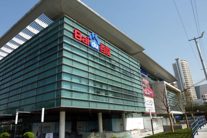 Baidu opens AR Lab