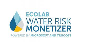 Water Riosk Monetizer logo