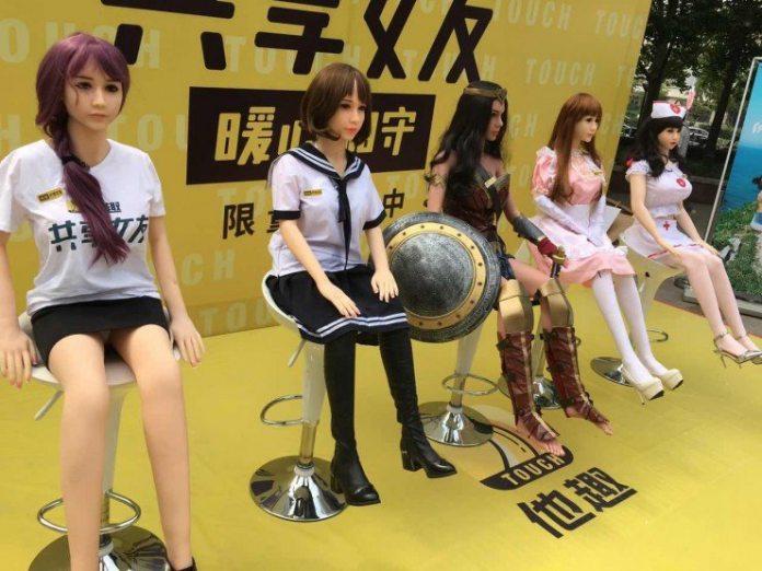 woman-cheerleader-china-sex-porn