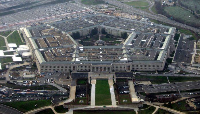 Pentagon-Wiki-Commons