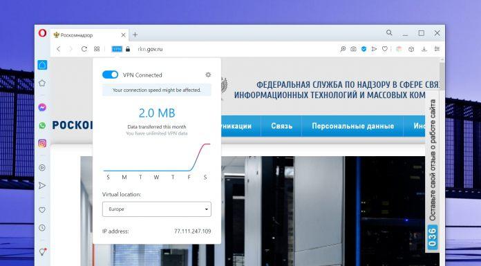 Opera Browser VPN Roskomnadzor website
