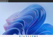 Windows-365-Windows-11-Cloud-PC